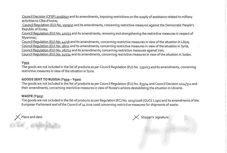 Dichiarazione Libera Esportazione Compilata